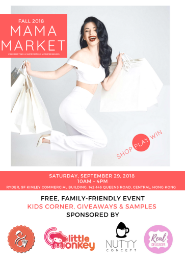 Flyer.Mama Market